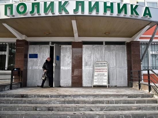 В Мордовии увеличилось количество обратившихся к врачам с ОРВИ