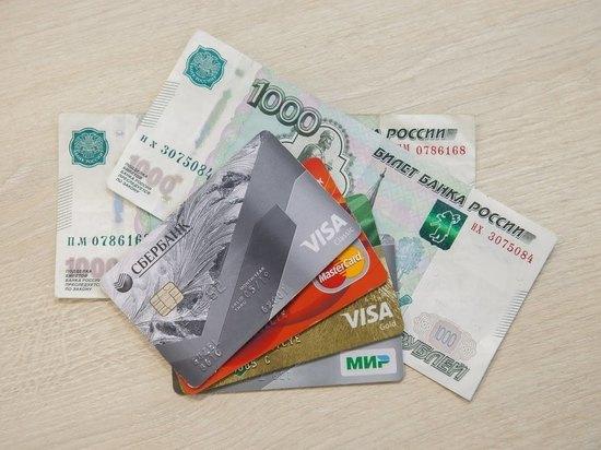 Житель Саранска хотел получить кредит и перечислил псевдо-банкирам все свои сбережения