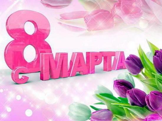 Эта неделя для жителей Мордовии в связи с празднованием 8 Марта будет короткой