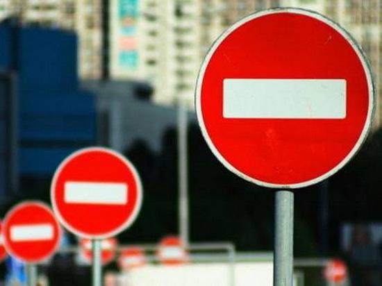 15 марта в центре Саранска будет ограничено движение